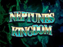 Видео-слот Neptunes Kingdom