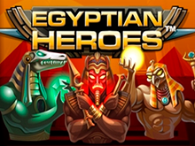 Азартный онлайн-автомат Egyptian Heroes