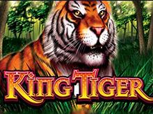 Игровой слот King Tiger